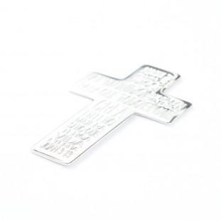 Cruz Plana Personalizable